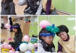 2017년 프론티어-풍선아트 1차 봉사활동