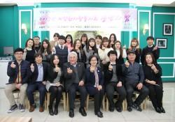 2017년 계양한사랑봉사회 송년의 밤
