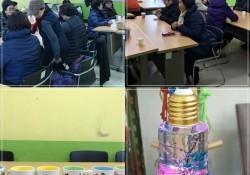 2017년 행복한 계양인-공예특강