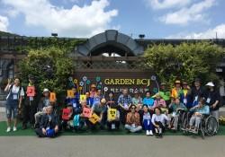 2018년 테마여행