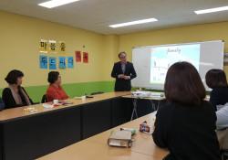 2018년 행복한 삶을 위한 디자인-지역활동가 교육