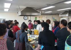 2018년 계양한사랑봉사회 테마체험활동(양식요리특강)