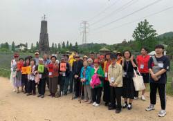 2019년 테마여행 '세상의 중심은 나!!'