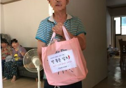 사랑의 김치 나눔 '맛 좋은 김치'