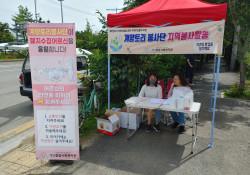 계양토리봉사단 5월 지역봉사활동