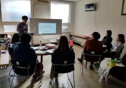 2019년 동계 사회복지현장실습 교육
